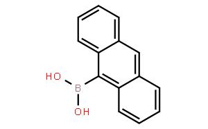 9-蒽硼酸