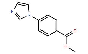 4-(咪唑)苯甲酸甲酯