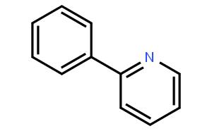2-苯基吡啶