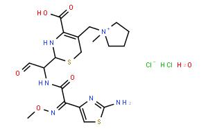 鹽酸頭孢吡肟
