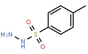 4-甲苯磺酰肼