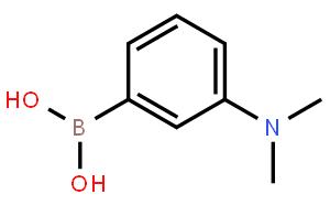 3-(N,N-二甲基氨基)苯基硼酸