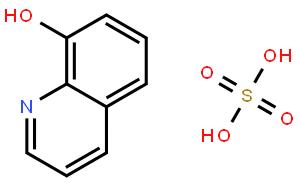 硫酸羟喹啉