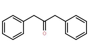 二苄基甲酮