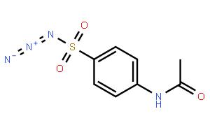 4-乙酰氨基苯磺酰叠氮