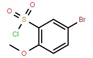 5-溴-2-甲氧基苯磺酰氯