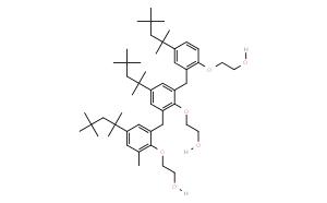 Triton WR-1339(高血脂造模剂)