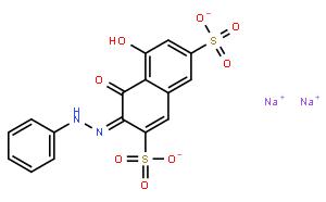 变色酸2R