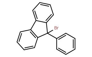 9-溴-9-苯基芴