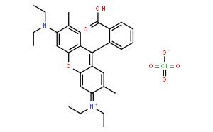 高氯酸罗丹明19