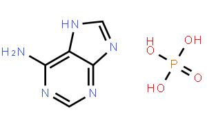 磷酸腺嘌呤