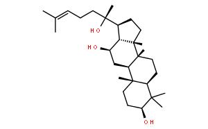 原人参二醇Protopanaxadiol