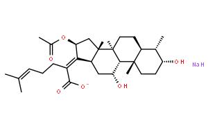夫西地酸钠