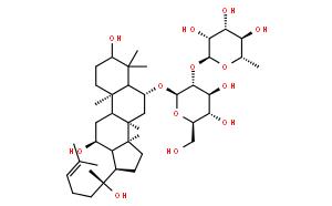 20R-人参皂苷Rg2