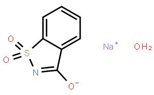 糖精鈉鹽水合物