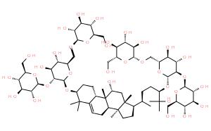 罗汉果苷VI