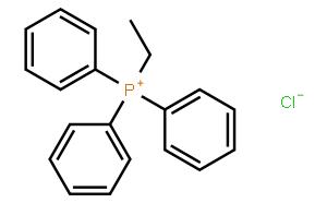 乙基三苯基氯化膦