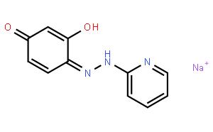 胰蛋白酶 来源于牛胰腺(TPCK处理)