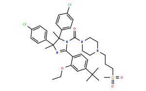 RG7112(RO5045337)