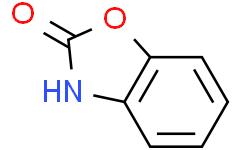 2-苯并噁唑啉酮