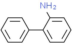 2-氨基联苯