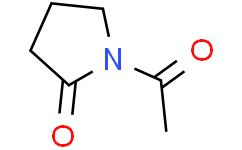 1-乙酰基-2-吡咯烷酮