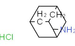 2-金刚烷胺盐酸盐