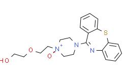 奎硫平N -氧化物