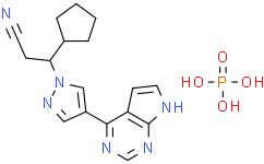 魯索利替尼磷酸鹽