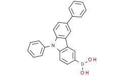 6.9-二苯基咔唑-3-硼酸