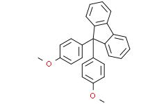 9,9-双(4-甲氧基苯基)-9H-芴