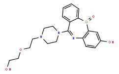 泛昔洛韋相關物質C