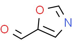 5-恶唑甲醛