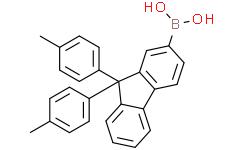 4-磺酸基硫杂[4]芳烃钠盐
