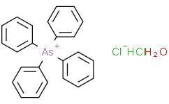 四苯基氯化砷(V) 盐酸盐,水合物