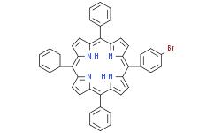 5-(溴苯基)- 10,15,20-苯基卟啉