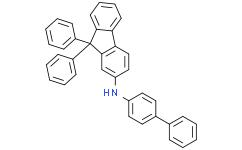 联苯-4-基(9,9-二苯基芴-2-基)胺