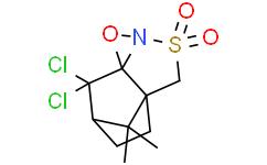 (+)-8,8-二氯樟脑磺哑嗪