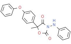 噁唑菌酮标准品