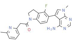 5-[4-氟-1-[(6-甲基-2-吡啶基)乙酰基]-2,3-二氢-1H-吲哚-5-基]-7-甲基-7H-吡咯并[2,3-d]嘧啶-4-胺