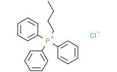 丁基三苯基氯化膦