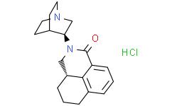 鹽酸帕洛諾司瓊