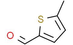 5-甲基噻吩-2-甲醛