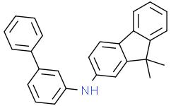 2-(3-联苯基)氨基-9,9-二甲基芴