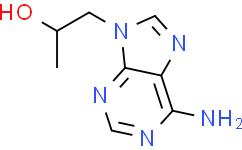 (R)-(+)-9-(2-羟丙基)腺嘌呤