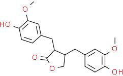 (+)-罗汉松脂素