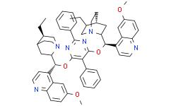 氢化奎宁 2,5-二苯基-L-4,6吡啶二基二醚