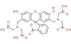反-10-羟基-2-癸烯酸
