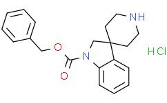 螺[吲哚啉-3,4'-哌啶]-1-羧酸苄酯盐酸盐