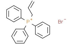 烯丙基三苯基溴化膦
